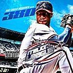 .380 Major League (Street Certified Entertainment Presents)