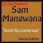 Sam Mangwana 51lex Presents Band Ba Cameroun