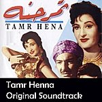 Fayza Ahmed Tamr Henna Soundtrack