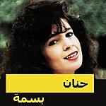 Hanan Bassma