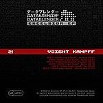 Voight Kampff Excelsior