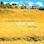 Manose Notes From Home: Himalayan Folk Tunes