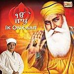 Bhupinder Singh Ik Onkaar