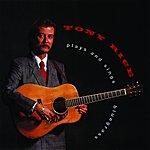 Tony Rice Tony Rice Plays And Sings Bluegrass
