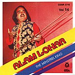Alam Lohar Alum Lohar The Minstrel King Vol. 14