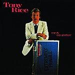 Tony Rice Me & My Guitar