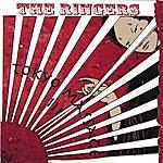Ringers Tokyo Massage III