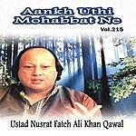 Ustad Nusrat Fateh Ali Khan Aankh Uthi Mohabat Ne Vol. 215