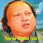 Ustad Nusrat Fateh Ali Khan Menu Yaar Manaonon Fursat Ni Vol. 205