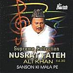 Ustad Nusrat Fateh Ali Khan Sanson Ki Mala Pe Vol. 202