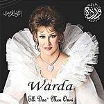 Warda Elli Daa` Men Oumri
