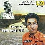 Rabindranath Tagore Arup Tomar Bani