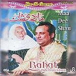 Rahat Fateh Ali Khan Maa Dee Shan Vol. 8