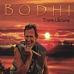 Bodhi Trans Ukraine