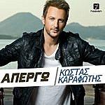 Kostas Karafotis Apergo