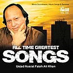 Ustad Nusrat Fateh Ali Khan All Time Greatest Songs Of Ustad Nusrat Fateh Ali Khan Vol. 243