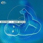 Nostrum Baby (Remixes)
