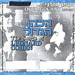 Ofer Golany Leonard Cohen Project