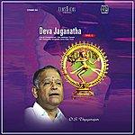 O. S. Thyagarajan Deva Jaganatha Vol.1