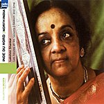 Lakshmi Shankar Inde Du Nord - North India: Season And Time / Les Heures Et Les Saisons (Collection Ocora Radio-France)