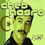 Cheb Nasro Kititek Ana - Ep