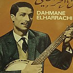 Dahmane El Harrachi Ach Issaber Khater