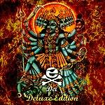 The Ex Dei (Deluxe Edition)