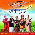 Bhoomi Desh Jurrey