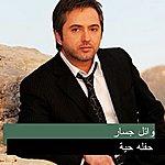 Wael Jassar Live