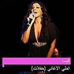 Elissa Best Of (In Concert)