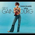 Serge Gainsbourg Histoire De Melody Nelson - 40ème Anniversaire