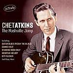 Chet Atkins The Nashville Jump