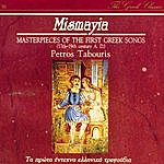 Petros Tabouris Masterpieces Of The First Greek Songs - Mismayia
