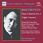 Marguerite Long Beethoven: Piano Concerto No. 3 / Triple Concerto (Weingartner) (1937-1939)