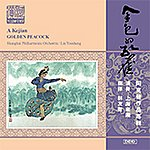 Shanghai Philharmonic Orchestra A Ke, Jian: Golden Peacock / Song Of Huayi / Ancient Music Of The Sunny Spring / Yi Melody
