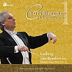 Moscow Philharmonic Orchestra Beethoven: Symphony No. 4 In B-Flat Major, Op. 60 & Symphony No. 1 In C Major, Op. 21