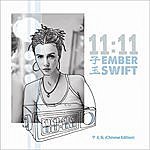 Ember Swift 11:11 (Chinese Edition)