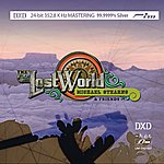 Michael Stearns Stearns, Michael: The Lost World