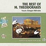 Mikis Theodorakis The Best Of Mikis Theodorakis