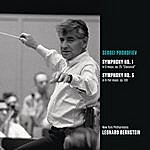 New York Philharmonic Prokofiev: Classical Symphony (No. 1) In D Major, Op. 25; Symphony No. 5 In B-Flat Major, Op. 100