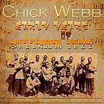 Chick Webb Early Years Of Ballroom Jazz - Chick Webb (Digitally Remastered)