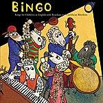 Roger Davidson Trio Bingo