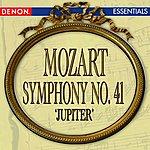 London Philharmonic Orchestra Mozart: Symphony No. 41 'jupiter'