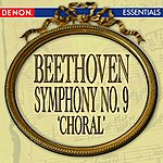 Latvian Philharmonic Chamber Orchestra Beethoven: Symphony No. 9 'chorale'