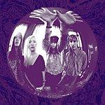 The Smashing Pumpkins Gish (Deluxe Edition)