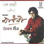 Rabindranath Tagore Madhabi