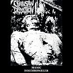 Chainsaw Dissection Manic Disemboweler - 8 CD Set