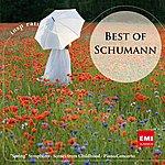Christian Zacharias Best Of Schumann (International Version)