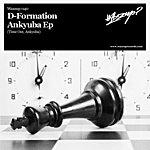 D-Formation Ankyuba