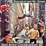 Shanghai Quartet Bird Army Construction - Single